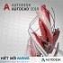 Autodesk AutoCAD 2018 Commercial New Single-user ELD 2-Year Subscription